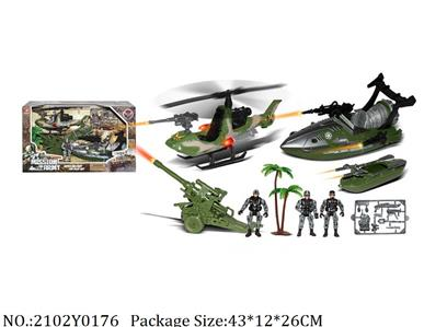 Military Playing Set